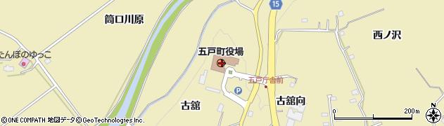 青森県五戸町(三戸郡)周辺の地図