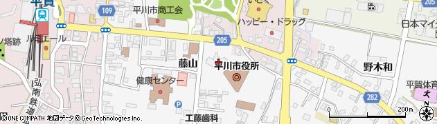青森県平川市周辺の地図