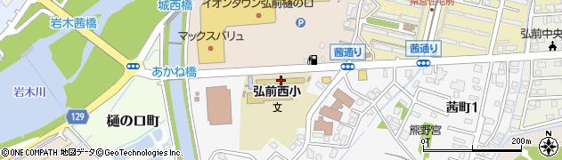 弘前 市 県 天気 青森