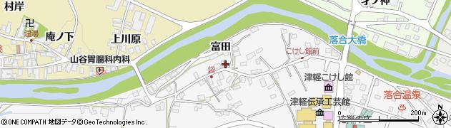青森県黒石市袋富田周辺の地図