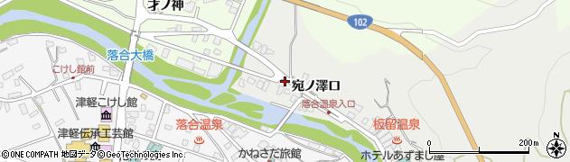 青森県黒石市板留(落合野)周辺の地図
