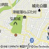 日本放送協会弘前支局