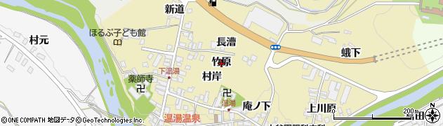 青森県黒石市温湯(竹原)周辺の地図