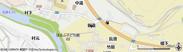 青森県黒石市温湯(新道)周辺の地図