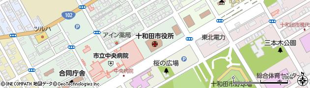 青森県十和田市周辺の地図