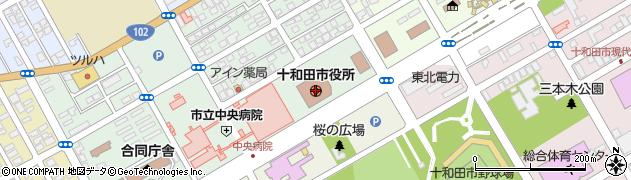 天気 十和田 市