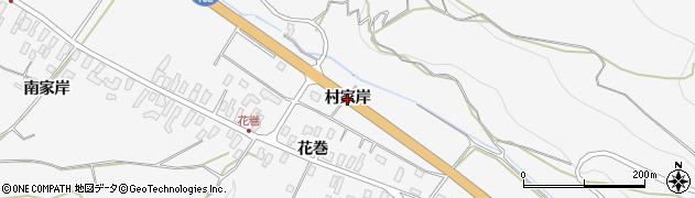 青森県黒石市花巻(村家岸)周辺の地図