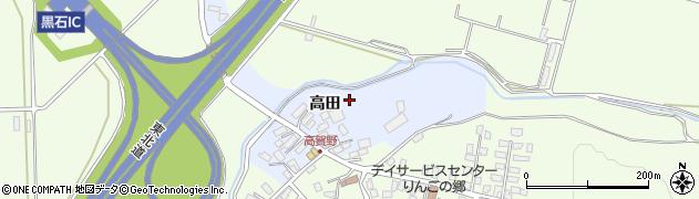 青森県黒石市高賀野周辺の地図