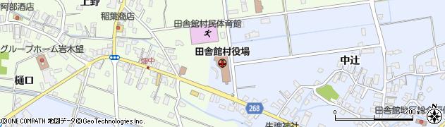 青森県南津軽郡田舎館村周辺の地図