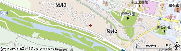 青森県黒石市袋井周辺の地図