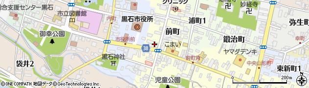 青森県黒石市前町周辺の地図
