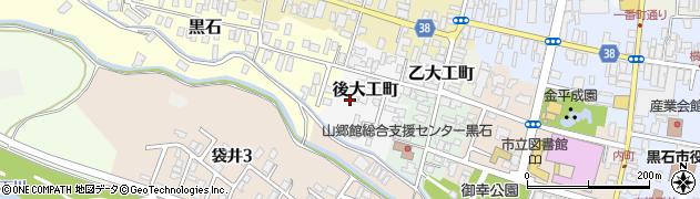 青森県黒石市後大工町周辺の地図