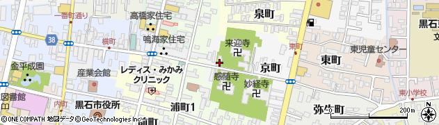 青森県黒石市京町(寺町)周辺の地図