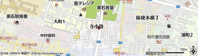 青森県黒石市寺小路周辺の地図