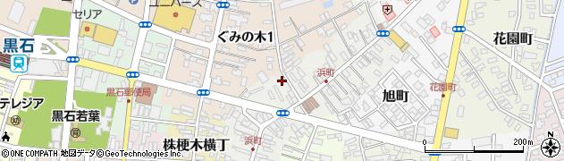 青森県黒石市浜町周辺の地図
