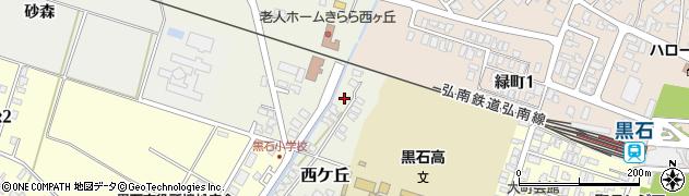 青森県黒石市西ケ丘周辺の地図