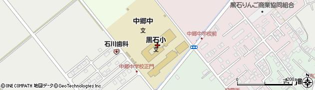 青森県黒石市株梗木周辺の地図