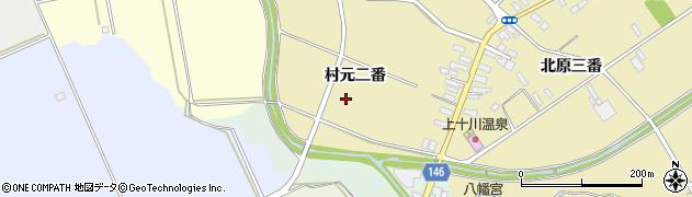 青森県黒石市上十川(村元二番)周辺の地図