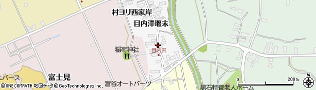 青森県黒石市下目内澤周辺の地図