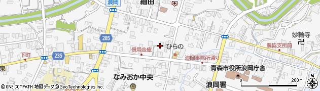 青森県青森市浪岡大字浪岡周辺の地図