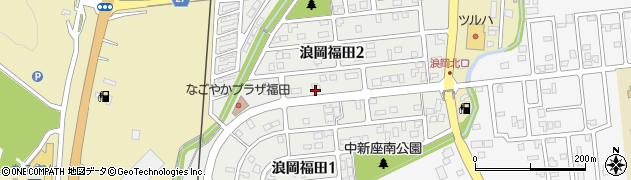 青森県青森市浪岡福田周辺の地図