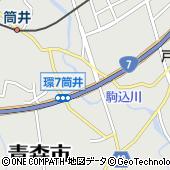 日本自動車連盟(一般社団法人)青森支部