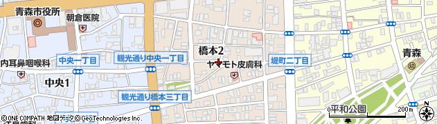 青森県青森市橋本周辺の地図