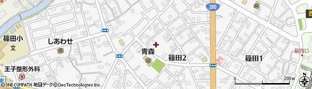 青森県青森市篠田周辺の地図