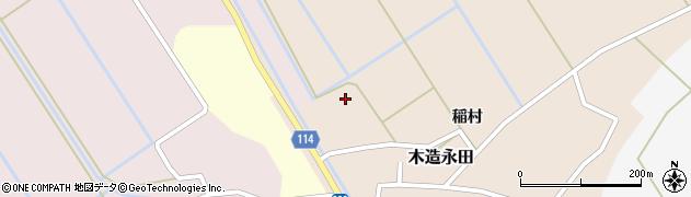 青森県つがる市木造永田稲村周辺の地図