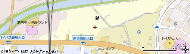 青森県青森市新田(忍)周辺の地図
