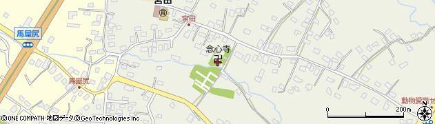念心寺周辺の地図