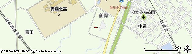 青森県青森市油川(船岡)周辺の地図
