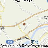 青森県むつ市