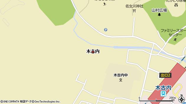 〒049-0431 北海道上磯郡木古内町木古内の地図