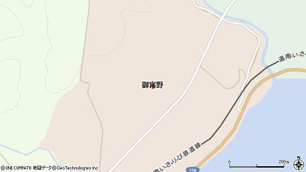 〒049-0402 北海道上磯郡木古内町御宮野の地図