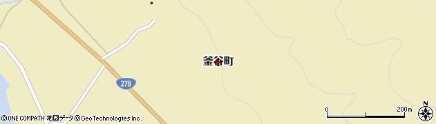 北海道函館市釜谷町周辺の地図