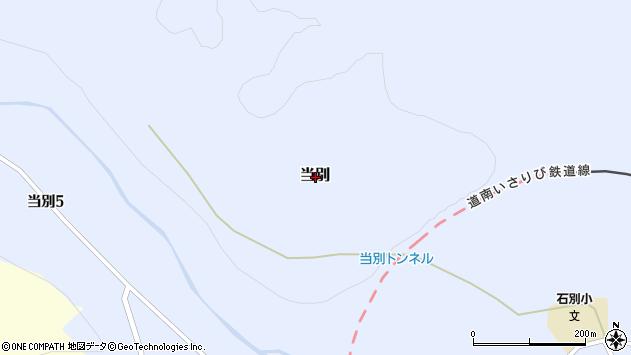 〒049-0282 北海道北斗市当別の地図