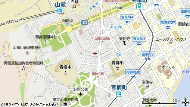 〒040-0044 北海道函館市青柳町の地図