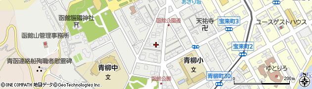 北海道函館市青柳町周辺の地図