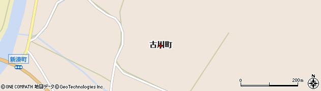 北海道函館市古川町周辺の地図