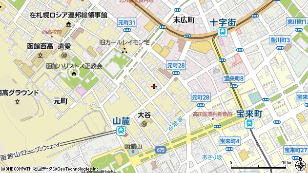 〒040-0054 北海道函館市元町の地図