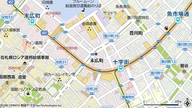 〒040-0053 北海道函館市末広町の地図