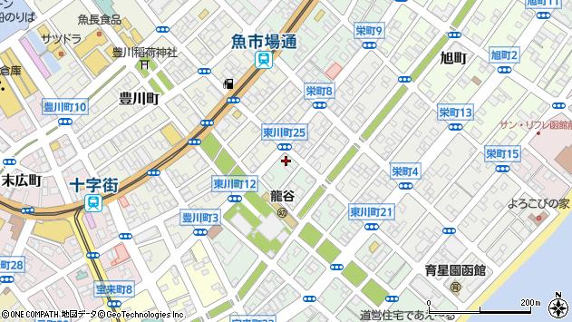 〒040-0042 北海道函館市東川町の地図