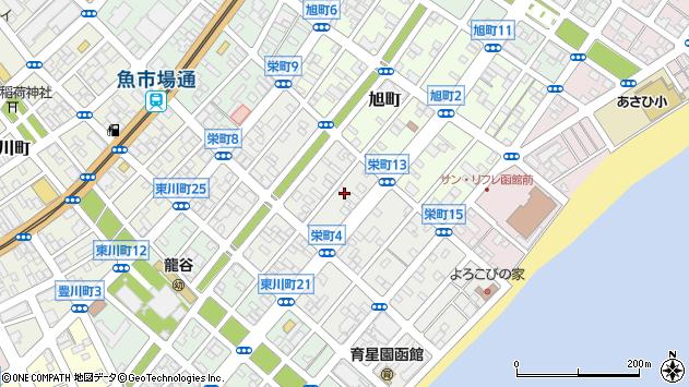 〒040-0041 北海道函館市栄町の地図