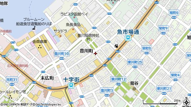 〒040-0065 北海道函館市豊川町の地図