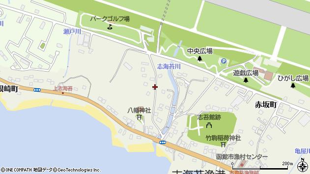 〒042-0923 北海道函館市志海苔町の地図