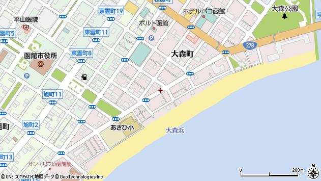 〒040-0034 北海道函館市大森町の地図