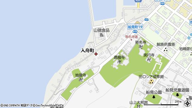 〒040-0057 北海道函館市入舟町の地図