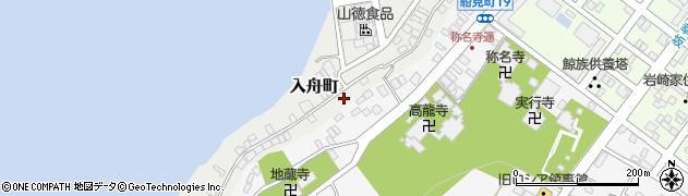北海道函館市入舟町周辺の地図