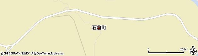 北海道函館市石倉町周辺の地図